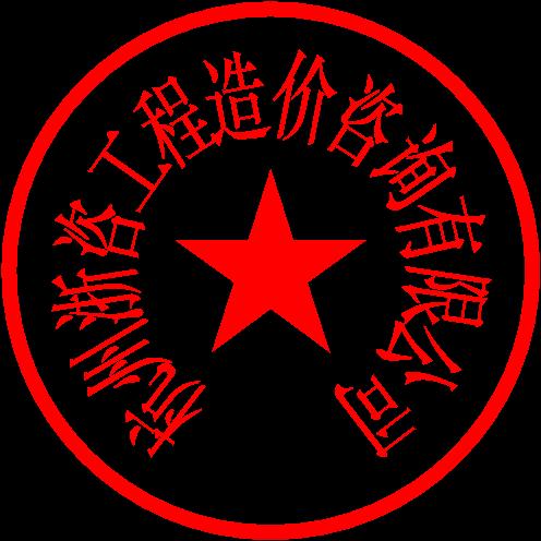 邵华 签于 2019/11/13 11:18:20