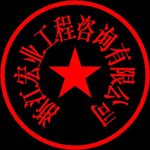 汪飛2 簽于 2019/9/11 14:21:27