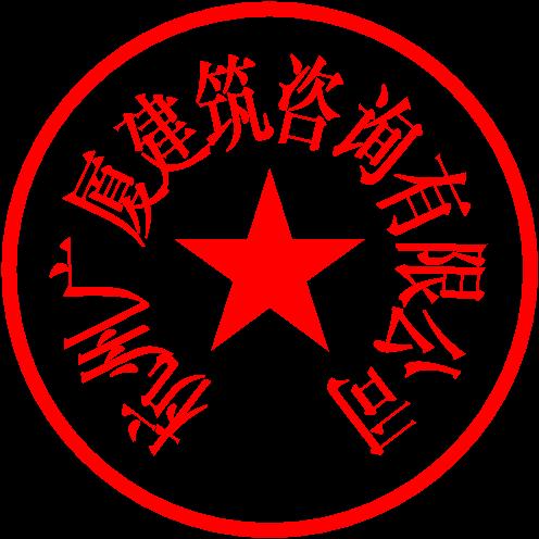 孙璐 签于 2018/1/10 9:46:25