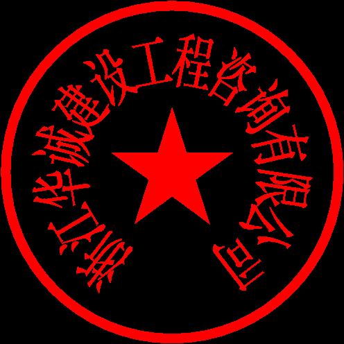 孙静 签于 2020/10/21 17:26:39
